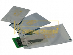 HIGHSHIELD® Verpackungsmaterial